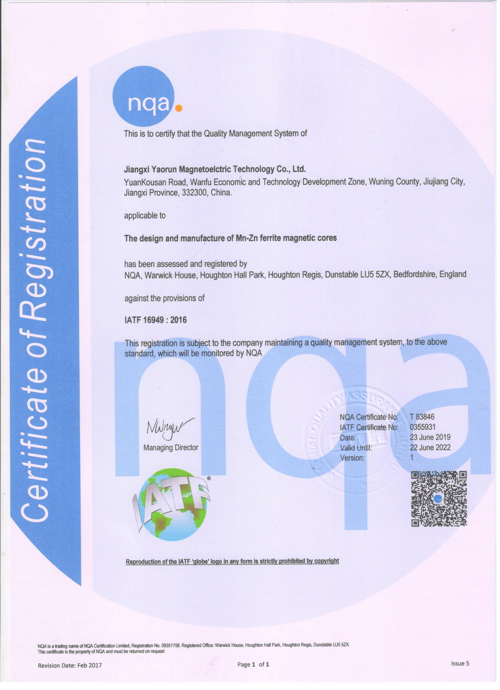 热烈祝贺江西raybet雷电竞雷电竞下载app磁电科技有限公司获得IATF 16949:2016资格证书